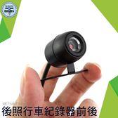 利器五金 後照鏡行車紀錄器 機車電動機車摩托車行車紀錄器 雙鏡頭記錄器 MR720P+