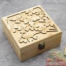 精油收納雕花精油收納竹盒25格精油收納盒木盒高檔收納精油盒子 大宅女韓國館YJT