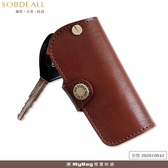 SOBDEALL 沙伯迪澳 鑰匙包 真皮鑰匙皮套 牛皮 咖啡色 202010042 得意時袋