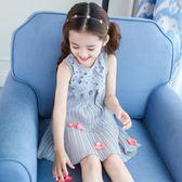 女童夏裝連衣裙兒童雪紡百褶背心裙中大童夏季公主裙洋氣 森雅誠品