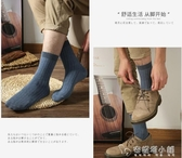 襪子男士中筒棉襪秋冬季長襪防臭吸汗非純棉長筒黑加厚運動男襪潮 安妮塔小舖