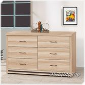 【水晶晶家具】米娜4*2.5呎全木心板六斗櫃 HT8214-2