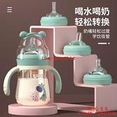 奶瓶ppsu吸管式防脹氣兒童大寶寶喝奶3耐摔品牌6個月1歲以上2【齊心88】