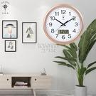 快速出貨北極星靜音鐘錶客廳掛鐘臥室時鐘掛墻創意現代簡約掛錶家用 YJT