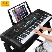 三森兒童61鍵電子琴女孩鋼琴初學啟蒙教育寶寶早教音樂3-8歲禮品 【快速出貨】