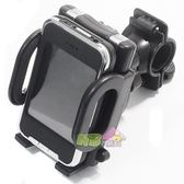 自行車專用車架組--PDA、手機、GPS導航 皆適用