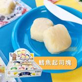 現貨 日本 ICHIEI 一榮  鱈魚起司塊 (4g*30入) 和顏愛味 愛起司 起士 零食 點心