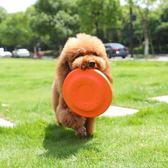 雙十二狂歡狗狗飛盤邊牧金毛泰迪寵物狗專用飛盤耐咬訓練小狗飛碟軟飛盤玩具