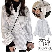 EASON SHOP(GQ0078)韓版百搭撞色直條紋不規則剪裁落肩寬鬆排釦翻領開衫長袖襯衫外套罩衫女大碼外搭