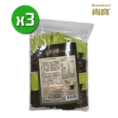 【南紡購物中心】【肯寶KB99】防彈綠拿鐵咖啡x3袋(15g*30包/袋)