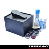 【TARRAGO塔洛革】木質腳踏收納盒-保養品收納盒  鞋材保養收納盒