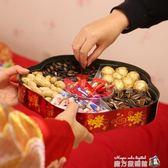 思澤結婚用品糖果盒紅色干果喜盤多格帶蓋婚禮布置瓜果盤婚慶道具 魔方數碼館igo