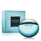 Bvlgari寶格麗 AQVA 活力海洋能量男性淡香水(50ml)【ZZshopping購物網】