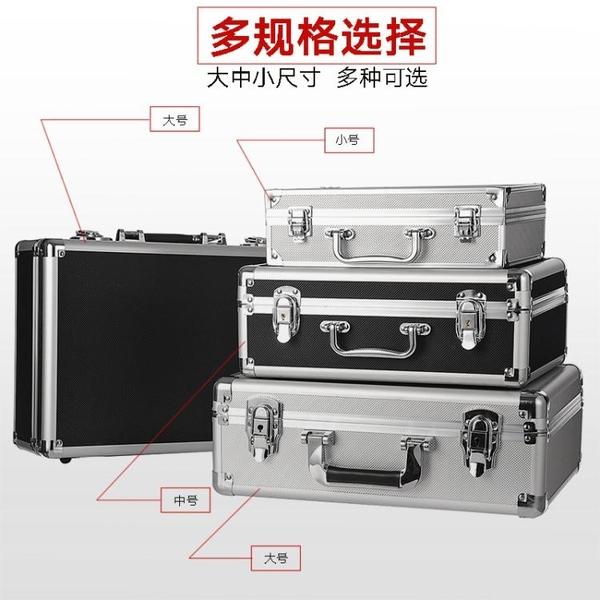 手提式家用小聲卡工具箱鋁合制收納保險文件五金設備儀器盒銀黑色 南風小鋪