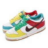 Nike Dunk Low SE GS Free 99 White 彩蛋 鴛鴦 女鞋 大童鞋 休閒鞋【ACS】 CZ2496-100