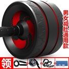 健腹輪男士家用健身器材初學者練腹肌收腹捲腹滾輪滑輪腹肌輪 七色堇