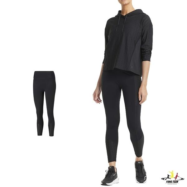 Puma Flawless 女 黑 緊身褲 運動長褲 束褲 內搭褲 九分褲 慢跑 訓練系列 瑜珈褲 52026801