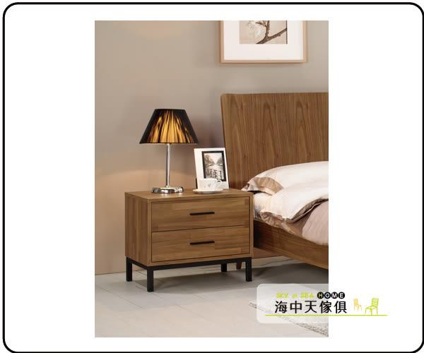 {{ 海中天休閒傢俱廣場 }} C-23 摩登時尚 床頭櫃系列 047-8 漢諾瓦1.8尺床頭櫃