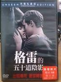 挖寶二手片-D05-021-正版DVD*電影【格雷的五十道陰影1】-改編同名暢銷小說