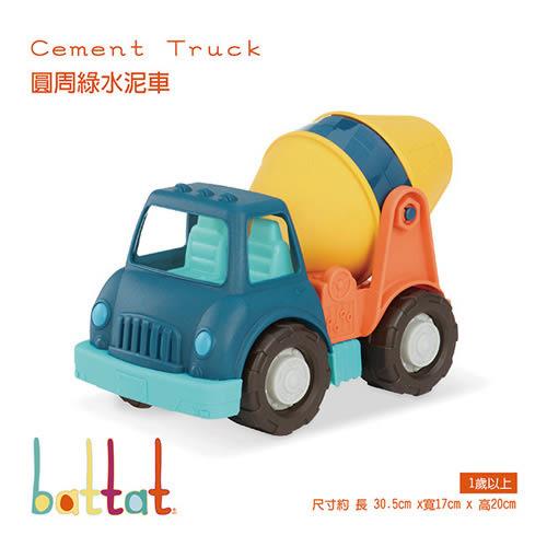 【奇買親子購物網】美國 BATTAT 圓周綠水泥車