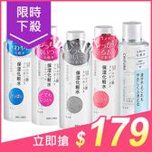 日本 CHIFURE 化妝水(180ml) 多款可選【小三美日】原價$199
