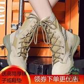 高幫登山鞋男女情侶戶外沙漠徒步靴耐磨防水防滑透氣爬山鞋【步行者戶外生活館】