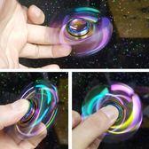 絕版純銅指尖陀螺三葉UFO合金炫彩兒童玩具手指螺旋成人無聊 免運直出 交換禮物