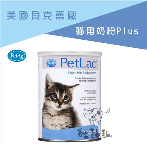 PetAg貝克〔貓專用奶粉Plus膳食纖維配方,300g〕