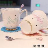 馬克杯帶勺情侶水杯子描金潮流水杯