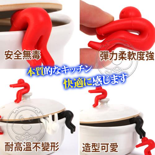 【培菓平價寵物網】 療癒》創意小人鍋蓋抬高架加高防溢器多色2入1組
