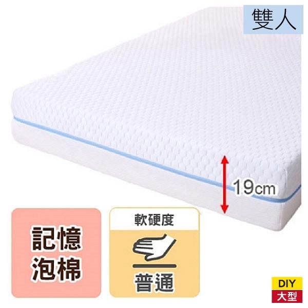 ◆【新竹物流配送】床墊 記憶床墊 涼感 溫度調節 T-FLUM 雙人 NITORI宜得利家居