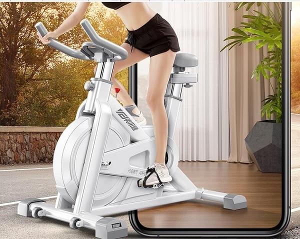 英爾健磁控動感單車家用室內健身車健身房器材腳踏運動自行車 安雅家居館