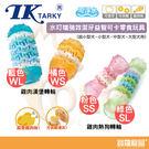 日本TK-水叮噹強效潔牙益智可卡零食玩具/雞肉漢堡轉輪-橘色WS(可【寶羅寵品】
