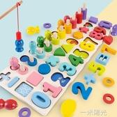 兒童玩具益智力積木寶寶男孩女孩12兩早教3周歲4動腦拼裝開發 中秋節全館免運