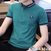 POLO POLO衫男短袖翻領t恤韓版潮流209新款男士上衣休閒男裝夏季衣服T『快速出貨』