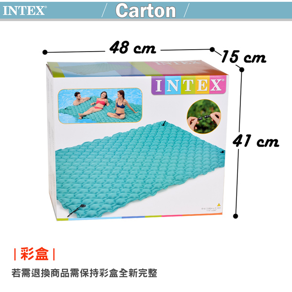 【INTEX】超大型獨立泡泡充氣床墊/睡墊 (290x213cm) 15010250(56841)