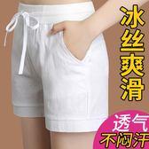 棉麻短褲女大碼休閒家居亞麻運動褲女寬鬆黑色寬管褲子   居家物語