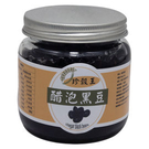 醋泡黑豆(600g) 水果醋 黑豆 大黑...