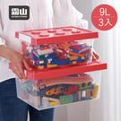 【日本霜山】樂高可疊式積木玩具收納盒-9L-3入-4色可選 (兒童 儲物 玩具 整理 塑膠 日本)