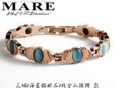 【MARE-316L白鋼】系列:花媚 (海藍貓眼石)玫金爪鑲鑽  款