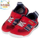 《布布童鞋》日本IFME織紋紅色超輕量兒童機能運動鞋(15~19公分) [ P8S712A ]