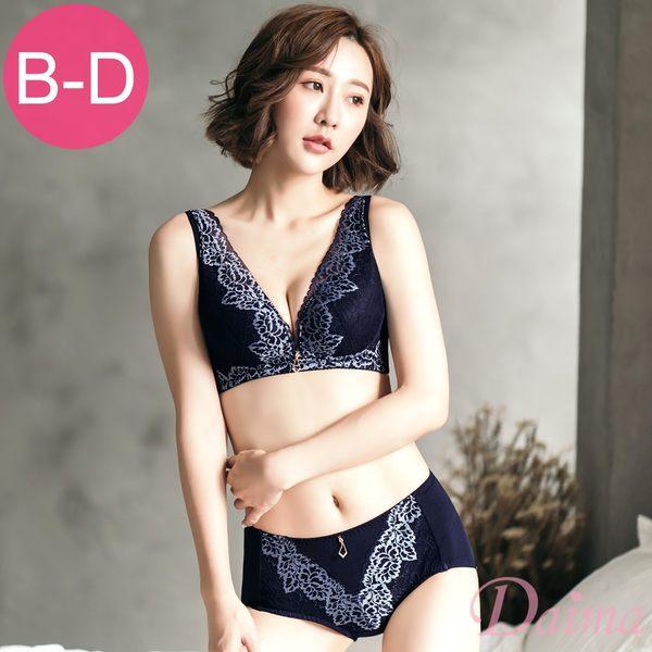 (B-D)低脊心雙色刺繡骨線蕾絲提托無鋼圈成套內衣_深藍【Daima黛瑪】