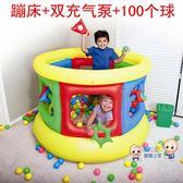 充氣蹦床 兒童充氣玩具城堡樂園 蹦蹦床 家用 嬰幼兒家庭室內 小型淘氣堡T 1色