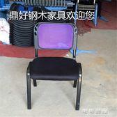 辦公椅子網椅職員椅電腦椅會議椅靠背椅培訓椅新聞椅子MeshchairYJT 流行花園