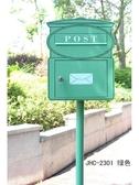 JHC-2301新郵筒造型掛牆式立桿式信箱收信箱別墅花園裝飾箱