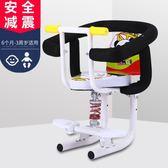 電動摩托車兒童坐椅子前置嬰兒寶寶小孩電瓶車踏板車安全座椅前座CY『韓女王』