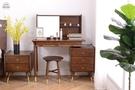 【新竹清祥傢俱】NBM-55BM01-現代北歐實木化妝台組 含椅凳 臥室 梳妝台 全實木 無印 化妝櫃