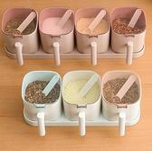 廚房調料盒 調料盒套裝調味盒帶蓋佐料盒調味瓶調味鹽罐帶勺調味品罐【快速出貨八折下殺】