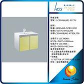 HCG 和成 陶板浴櫃 LCE3406(AP)-3177U