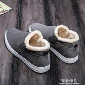 冬季男鞋休閒帆布鞋子新款男士加絨保暖棉鞋男韓版潮流懶人鞋  完美情人精品館
